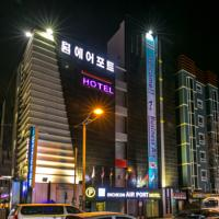 Incheon Airport Hotel