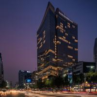 Four Seasons Hotel Seoul